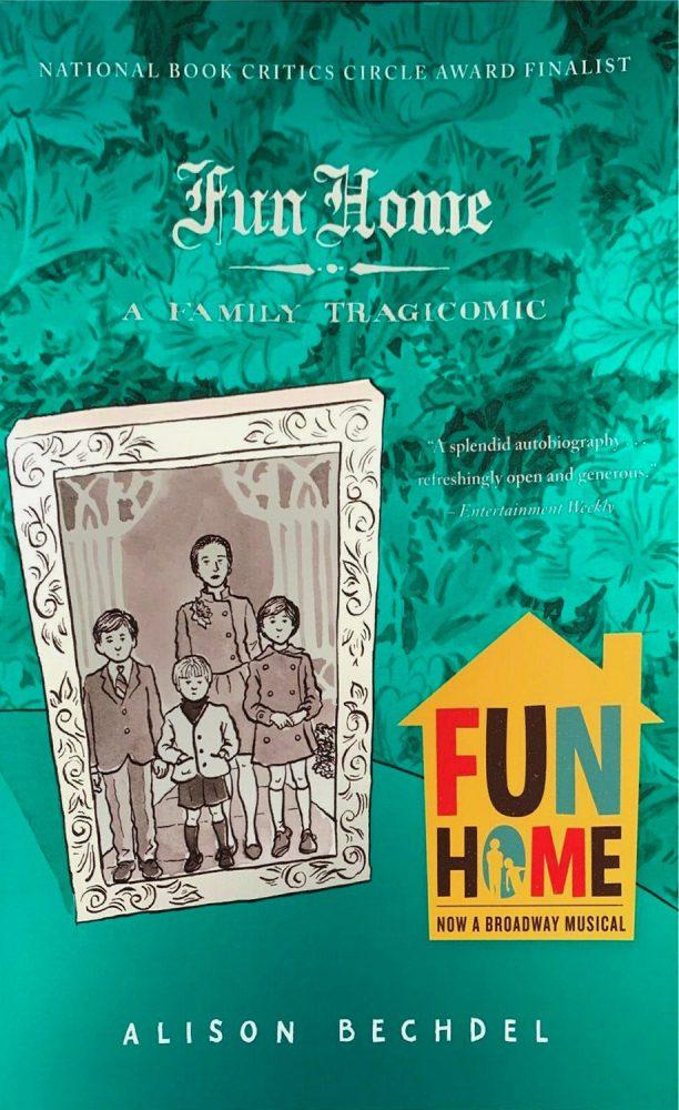 『Fun Home: A Family Tragicomic』 Alison Bechdel 2007