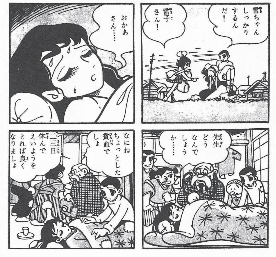 図3 白土三平『消え行く少女 前編』/復刻版(2009年、小学館クリエイティブ)p34